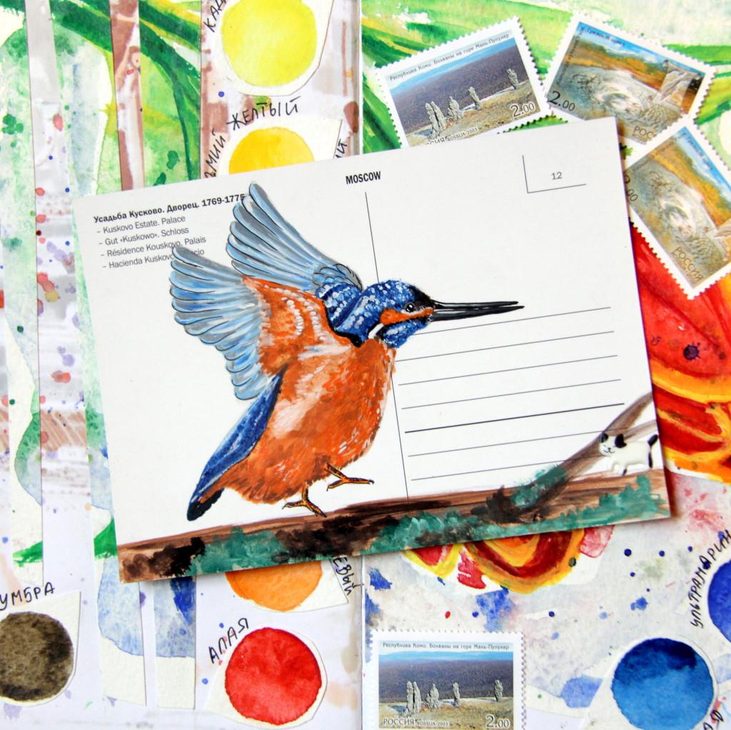 Я рисую я тебя рисую открытка