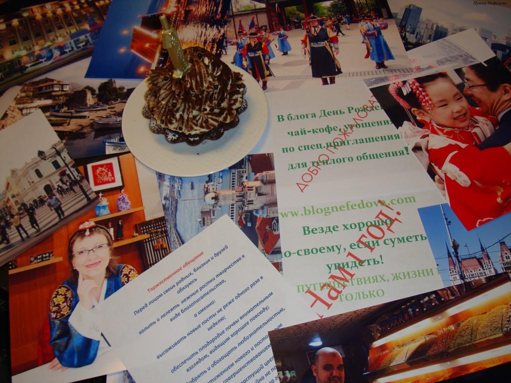 Шлюхи южна сахалинска 16 фотография