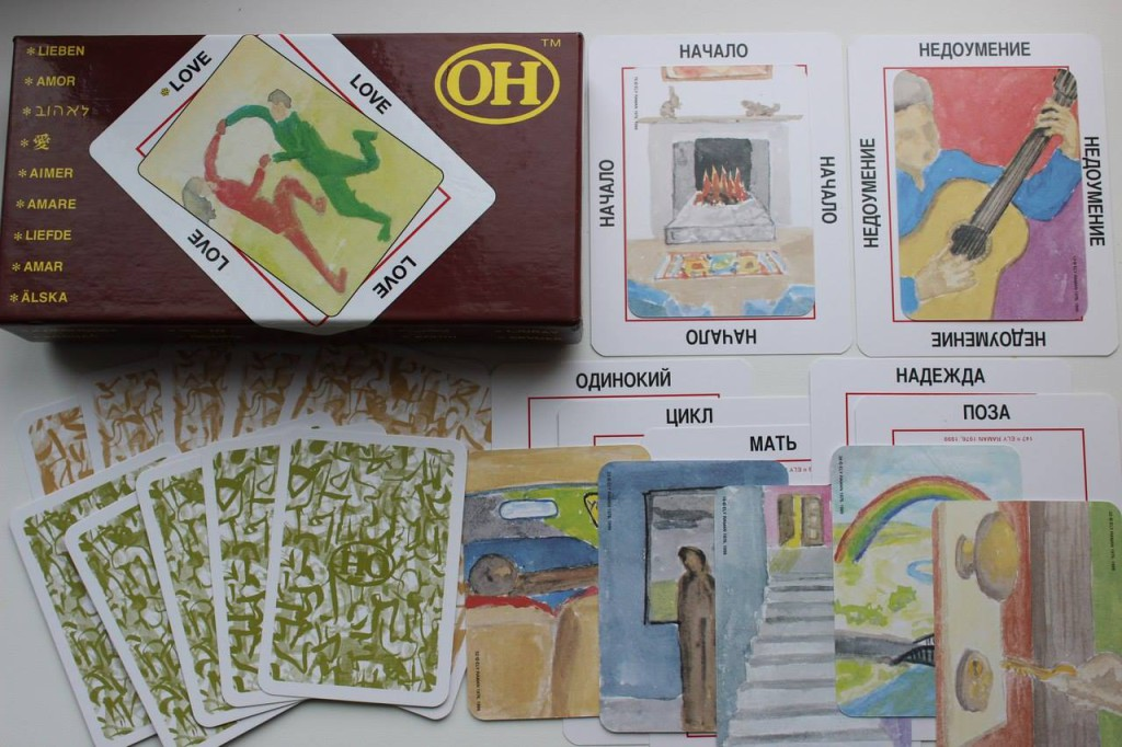 карты играть метафорические