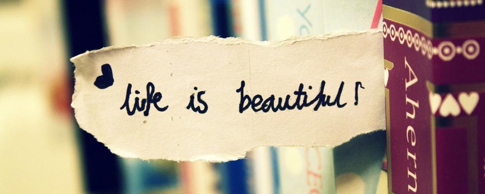 жизнь прекрасна картинки