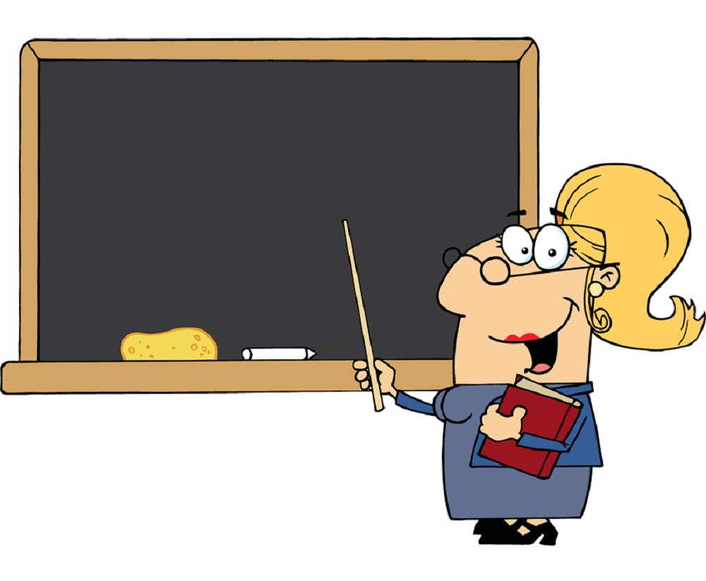 Картинка смешного учителя